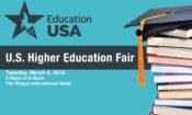 Higher Education Fair 2018 Banner